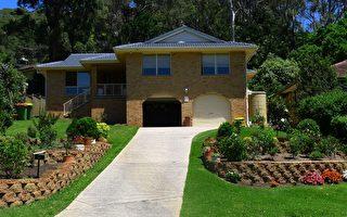 拍卖房子前整理院落的五个方面