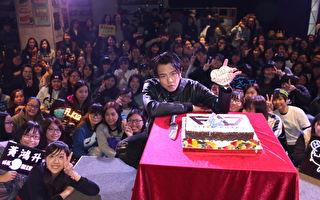 黄鸿升(小鬼)昨(27)日在香港举行他33岁的粉丝见面会。(滚石提供)