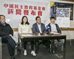中国民主教育基金会会11月28日,宣布今年的杰出民主人士奖颁发给知名维权律师唐荆陵。(曹景哲/大纪元)