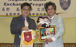 高雄中学校长谢文斌(左)与长野高校带队英文老师德田(右)互赠礼物。(李晴玳/大纪元)