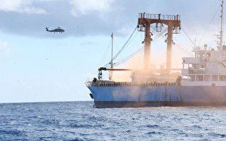 台湾在南沙太平岛演练人道救援 宣示主权