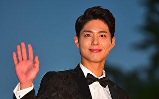 韩星朴宝剑资料照。(JUNG YEON-JE/AFP/Getty Images)