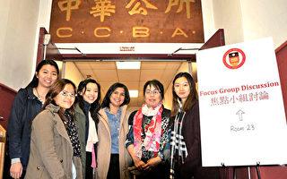 「華裔吸煙狀況」學術研究項目首席研究員、波士頓學院護理學院副教授Carina Katigbak博士(右三)及其助手在紐英崙中華公所合影。(貝拉/大紀元)