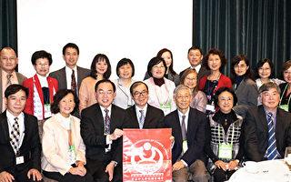 全美中文学校联合总会举办全美华文教育菁英研讨会,该会理事与嘉宾唐力行(前右三)等合影。(贝拉/大纪元)