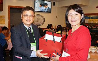 臺灣支持海外華語文教育