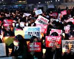 「親信干政」醜聞曝光後,廣大的韓國民眾呼籲總統朴槿惠下臺。(全景林/大紀元)