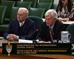 著名人权律师大卫·麦塔斯(David Matas)、加拿大前亚太司司长大卫·乔高(David Kilgour)在2016年加拿大国会听证会上发表近10多年来对中共活体摘除法轮功学员等良心犯的器官牟利的新证据。(加拿大国会新闻中心提供)