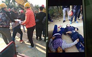 川綿陽強徵地 百村民阻攔爆衝突5人傷