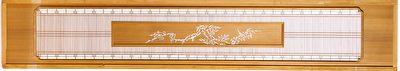 欄間(一),天花板和門楣中間通風用,配天然珍貴木材雕刻,有藝術收藏價值。(銘木提供)