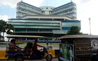 台湾旅行团10日在柬埔寨发生车祸,多人受伤被送到金边皇家医院治疗,12日有2名伤者将搭乘医疗专机返台 。图为金边皇家医院外观。(柬埔寨台商总会长张清水提供)