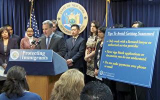 州检察长承诺保护移民 打击移民欺诈