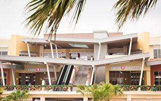全台首座美式露天休閒Outlet購物村華泰名品城二期,將於12月22日正式開幕。圖為華泰名品城。(陳柏州/大紀元)