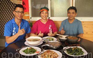 劉松杰(左)積極將地方特產結合餐飲,研發特色風味餐,融入農村體驗行程中,以休閒觀光帶動農業發展。(黃淑貞/大紀元)
