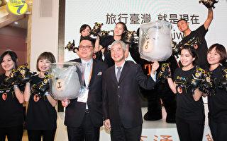 交通部长贺陈旦(前右3)4日出席2016台北国际旅展,并提出三大观光策略。(陈柏州/大纪元)