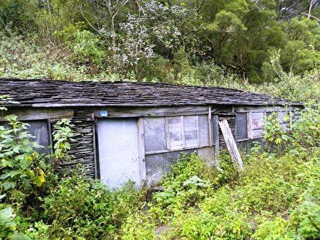 屏東縣魯凱族舊好茶部落石板屋。(屏東縣政府提供)
