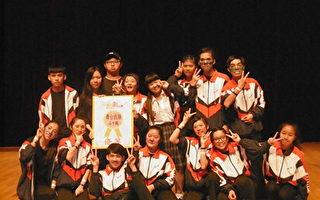 基隆市学生创意戏剧比赛,培德工家的演出令人惊艳。(陈秀媛/大纪元)