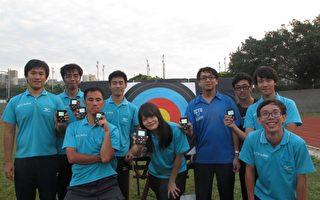 交通大學射箭隊將興趣結合專長,設計製造電子計分器,在20日舉辦的第廿屆風城盃射箭比賽正式亮相。(交通大學提供)