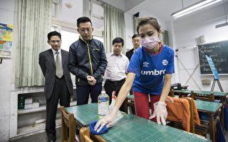 竹市学生水痘感染   两个班级停课