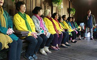 礁溪森林风吕情诗挂牌 转型温泉文化公园
