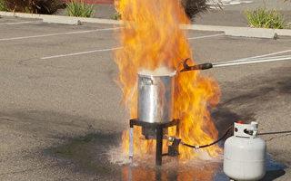 火鸡可酿火灾 感恩节厨房事故增两倍