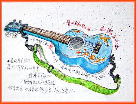 淡彩速寫 / 我的手繪烏克麗麗(圖片來源:作者 邱榮蓉 提供)