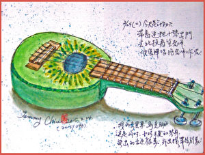 淡彩速写 / 奇异果小吉他(图片来源:作者 邱荣蓉 提供)