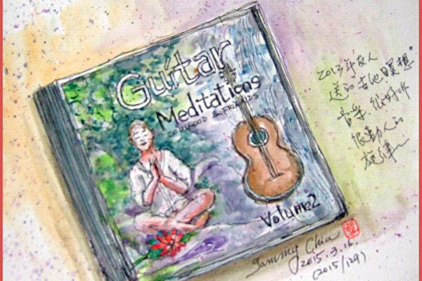 淡彩速寫 / 友人送的吉他音樂(圖片來源:作者 邱榮蓉 提供)