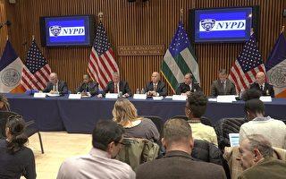 白思豪、奥尼尔等人向纽约民众报告纽约市最新的安全状况。 (庄翊晨/大纪元)
