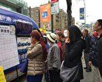 法拉盛街头,民众争赌新唐人电视总统大选特别节目。 (林丹/大纪元)