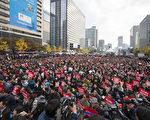 韓國總統「親信干政」醜聞引發民眾抗議的呼聲愈演愈烈,12日晚100萬不依不饒地韓國民眾走上街頭,發出「朴槿惠下臺」的呐喊,創下韓國本世紀以來最大規模記錄。(全景林/大紀元)