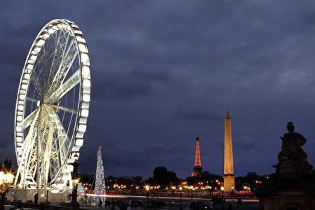 协和广场(Place de la Concorde)的摩天轮,从摩天轮上可俯瞰香榭丽舍大道、罗浮宫及杜乐丽花园。(Chesnot/Getty Images)