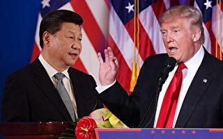 谢天奇:历史关键点 川普习近平面临两大挑战