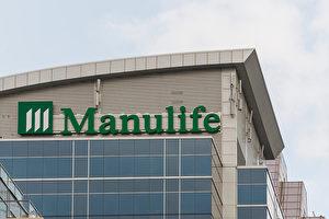 Manulife Bank發布的調查顯示,如果發生經濟困難,幾乎一半的加拿大房主都沒有應急資金(Photo by Roberto Machado Noa/LightRocket via Getty Images)