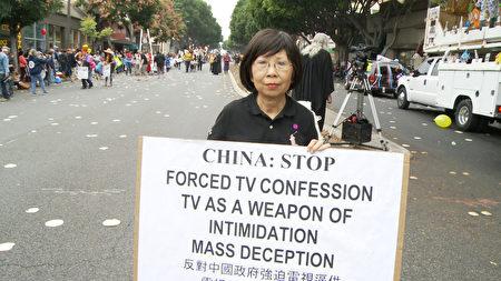 视觉艺术家协会主席刘雅雅呼吁停止迫害人权律师。(杨阳/大纪元)