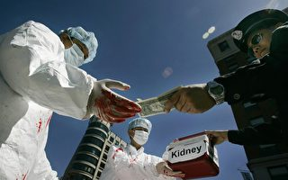 2006年4月19日,在美国首都华盛顿,法轮功学员于反迫害活动中模拟展示中国非法器官交易。(Jim Watson/AFP/Getty Images)