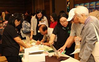 全美2016年新唐人健康巡展
