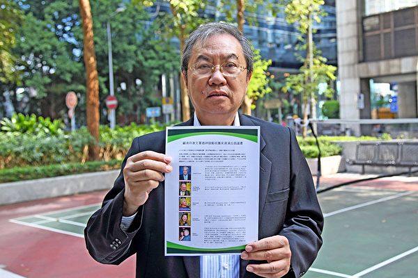 城市大学退休政治学讲座教授郑宇硕。(大纪元)