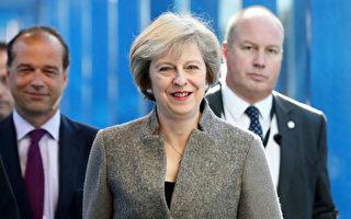圖為英國首相特里莎‧梅2016年10月2日宣布,英國將在第二年3月底前正式啟動脫離歐盟的程序。 (Matt Cardy/Getty Images)