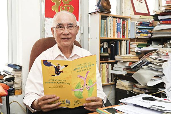 艺术发展局前文学组主席、著名传记作家寒山碧。(大纪元)