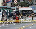 曼哈顿爆炸案发生后,联邦探员在现场调查。 (KENA BETANCUR/AFP/Getty Images)