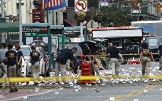 2016年9月17日晚曼哈顿发生爆炸案,图为联邦探员在案发现场调查。 (KENA BETANCUR/AFP/Getty Images)