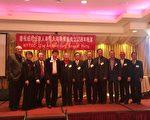 纽约台湾人高尔夫球俱乐部历届会长合影。 (孙振宇/大纪元)