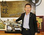 【转动台湾】铁碳陈隆志 带着FECA登堂入室全球家庭