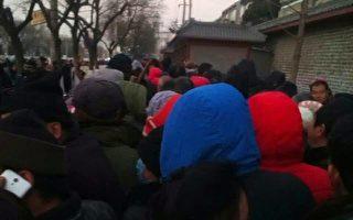 逾千各地访民北京抗议暴力截访