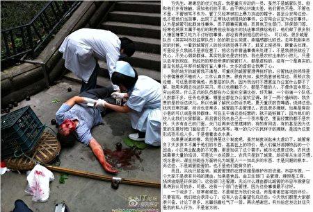 疑抹黑習近平 方舟子涉薄周政變黑幕 | 610 | 周永康 | 政法委