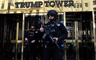 """纽约""""川普大厦""""变小白宫 安保难度大"""