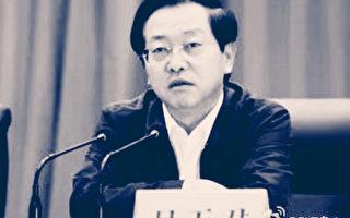 河南省政法委書記吳天君日前被官方調查。 (網絡圖片)