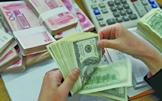 11月20日,复旦大学经济思想与经济史研究所所长公开表示,人民币汇率贬到6.9,主要是中国人兑汇美元的人数多。(大纪元资料图)