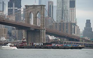 布碌崙大橋。 (Stephanie Keith/Getty Images)
