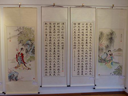 福寿老人中心书法班周鸿忠、伍自觉、金焕明、胡步洲四人联办中国书画展,图为展出的作品。